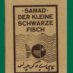 a23 Samad