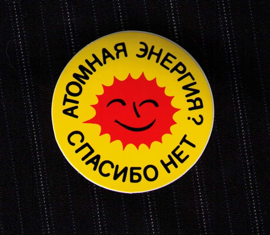 Aufkleber Atomkraft Nein Danke Russisch